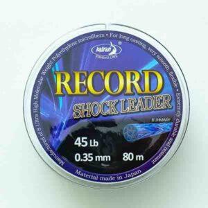 KATRAN Record trecciato da spod -Filati da pesca